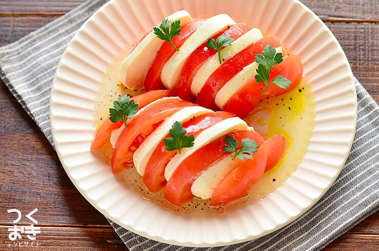 カプレーゼの料理写真