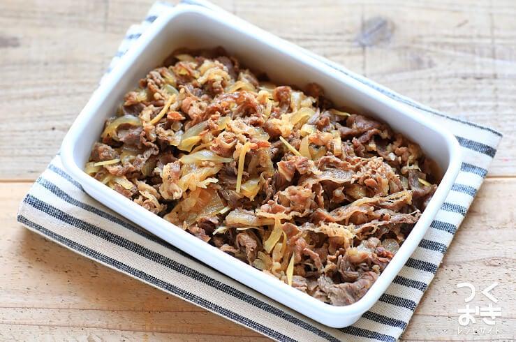 牛肉のしぐれ煮の料理写真