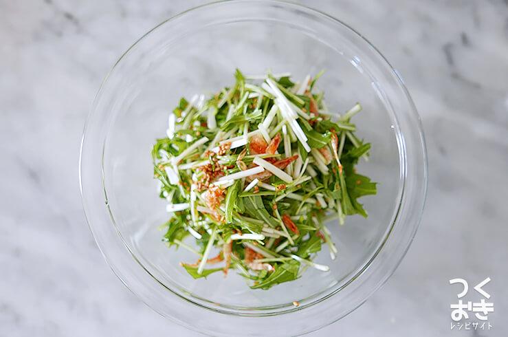 水菜と桜えびのポン酢サラダの料理手順その1