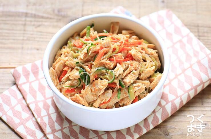 蒸し鶏の春雨サラダの料理写真