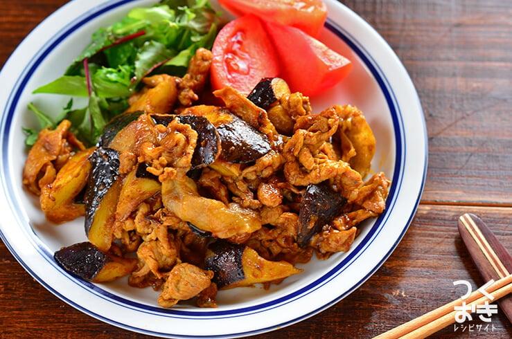 豚肉となすのカレー炒めの料理写真