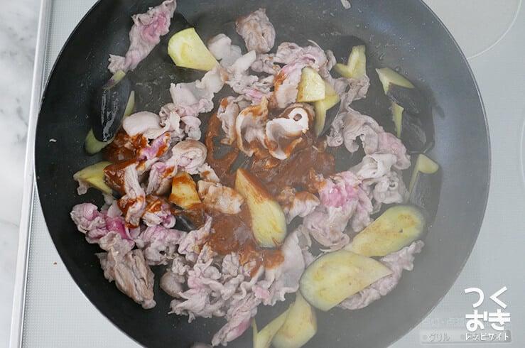 豚肉となすのカレー炒めの料理手順その3
