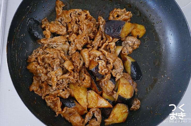 豚肉となすのカレー炒めの料理手順その4