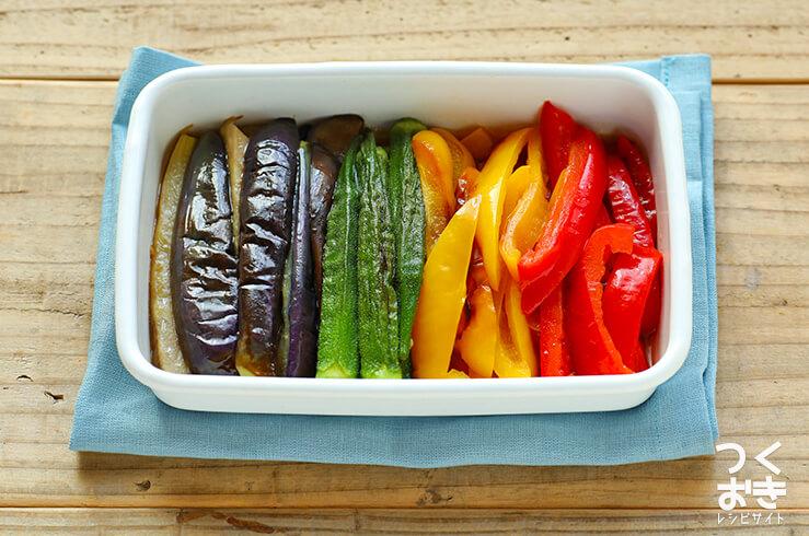 夏野菜の焼きびたしの料理写真