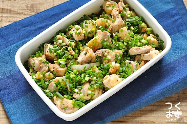 鶏肉のねぎポンびたしの料理写真