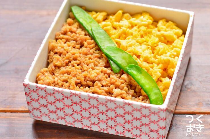 鶏そぼろ丼(三色丼)の料理写真