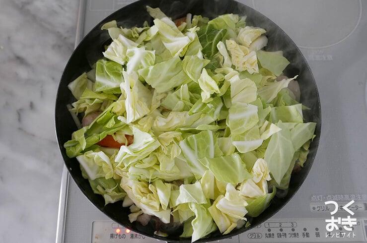 野菜たっぷり焼きうどんの料理手順その2