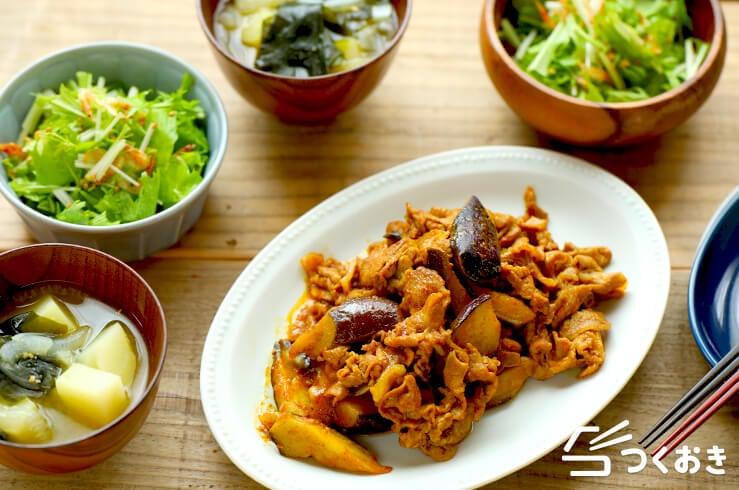 豚肉となすのカレー炒め定食の献立写真