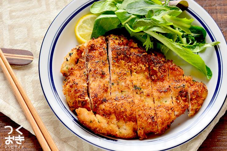 鶏肉のチーズパン粉焼きの料理写真
