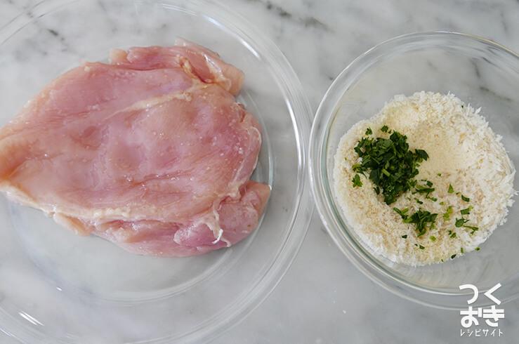 鶏肉のチーズパン粉焼きの料理手順その1