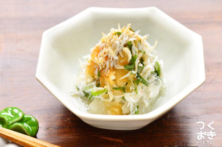 大根おろしのしらす大葉和えの料理写真