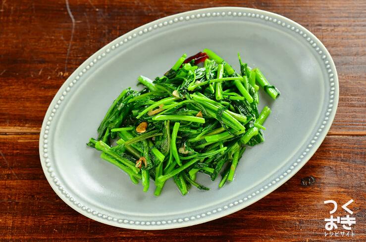 空芯菜の炒め物の料理写真