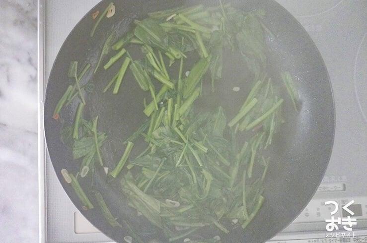 空芯菜の炒め物の料理手順その4