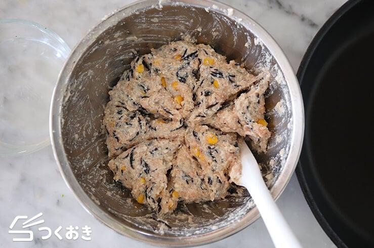 ひじき入り豆腐ハンバーグの手順写真その5