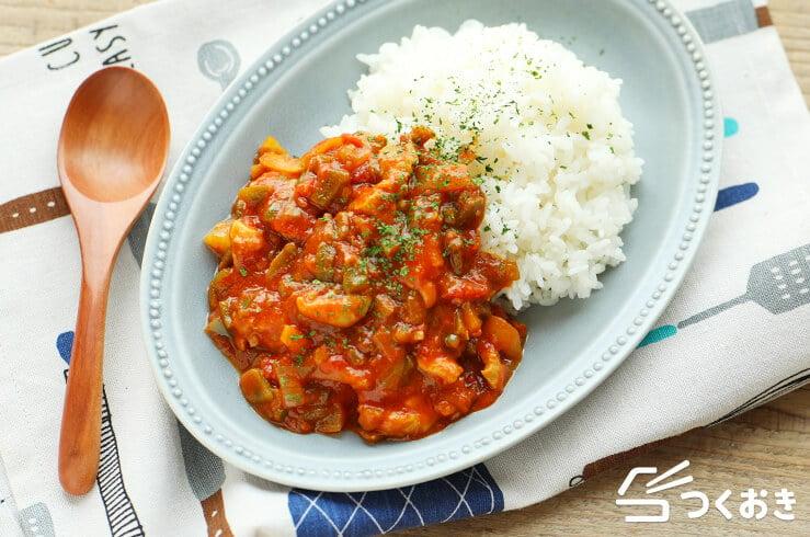 トマトチキンカレーの料理写真