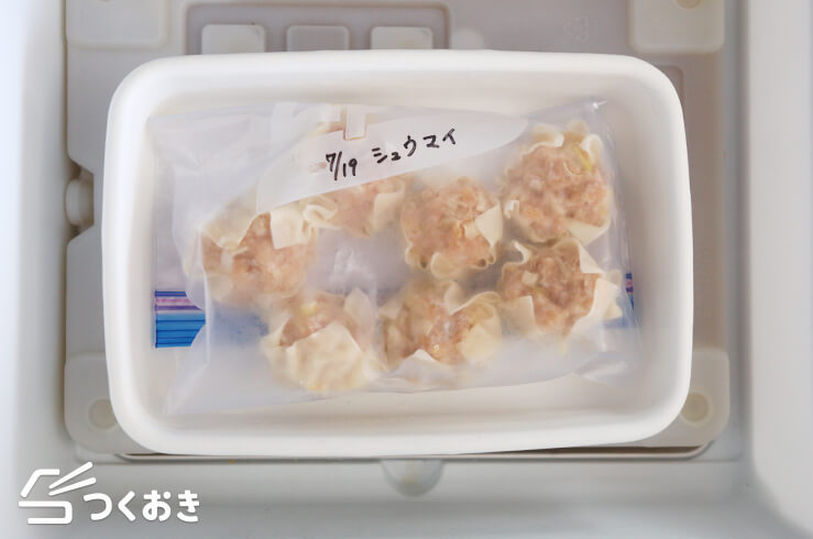 鶏シュウマイの冷凍写真その2