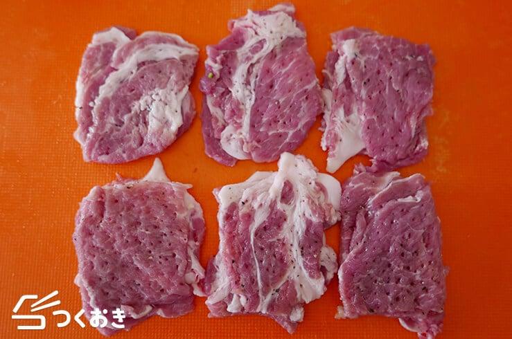 豚肉のやわらか重ねカツの手順写真その1