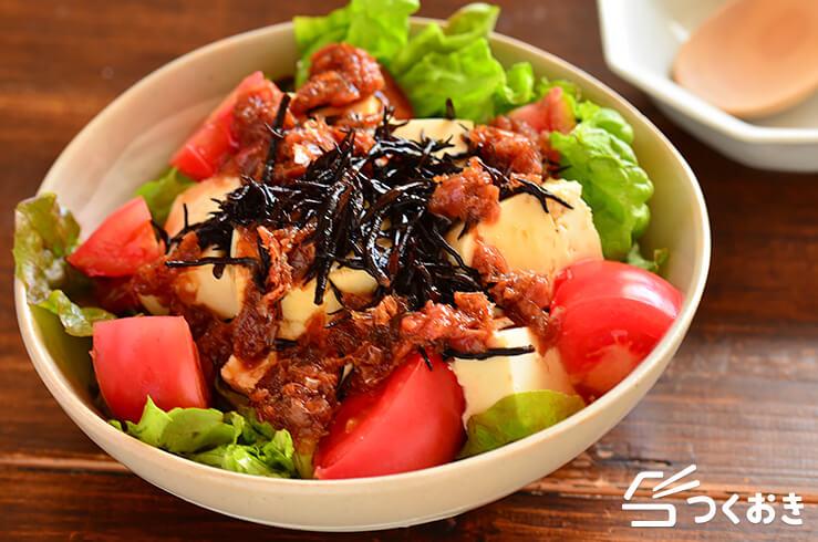 ひじきと豆腐の梅おかかサラダの料理写真