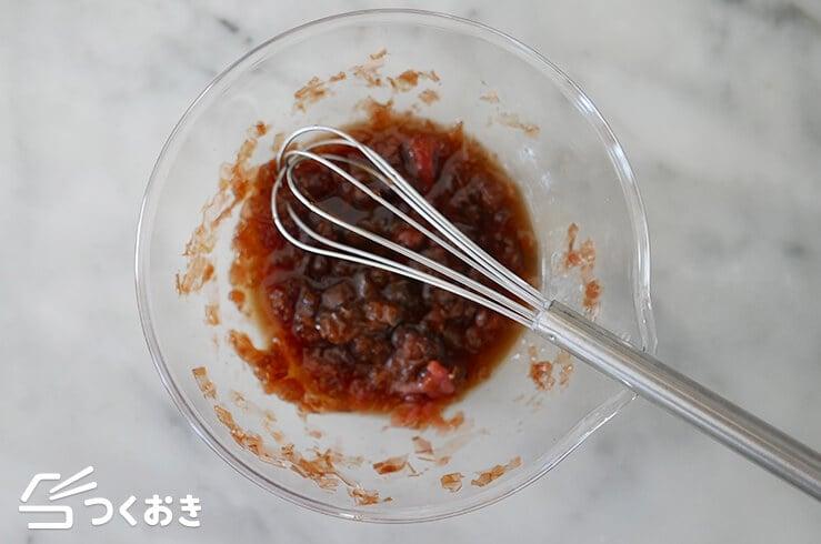 ひじきと豆腐の梅おかかサラダの手順写真その1