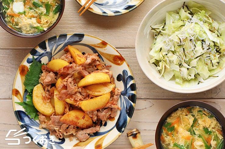 豚肉とじゃがいもの照り焼き定食の献立写真