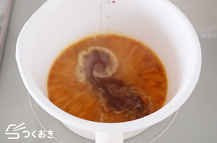 煮卵(味玉)の手順写真その5