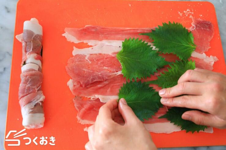 豚肉と大葉のくるくる巻きの手順写真その1