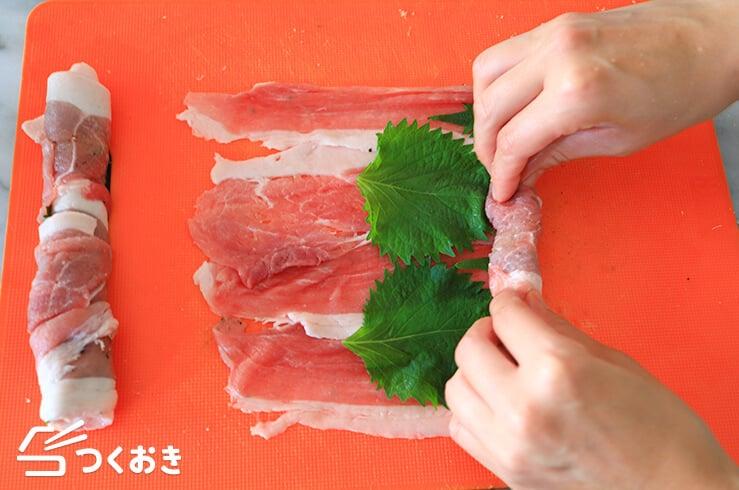 豚肉と大葉のくるくる巻きの手順写真その2