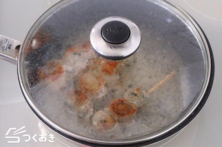 豚肉と大葉のくるくる巻きの蒸し焼き写真