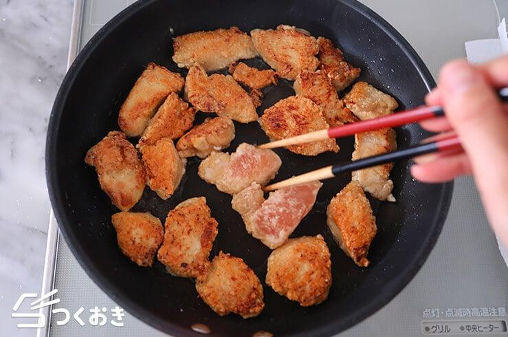 鶏むね肉のから揚げの手順写真その4
