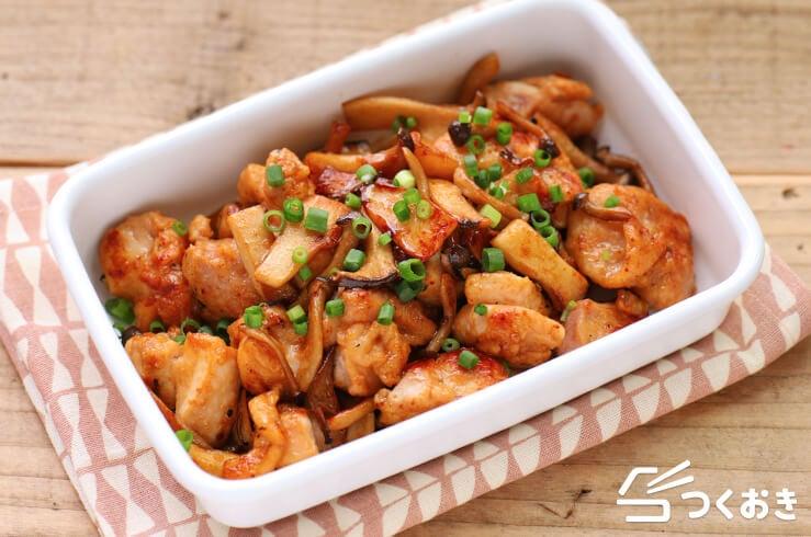 鶏ときのこの七味焼きの料理写真