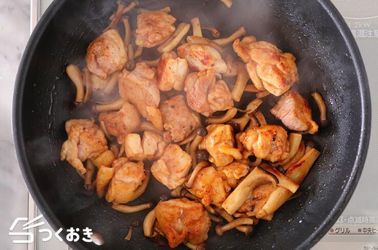 鶏ときのこの七味焼きの手順写真その2