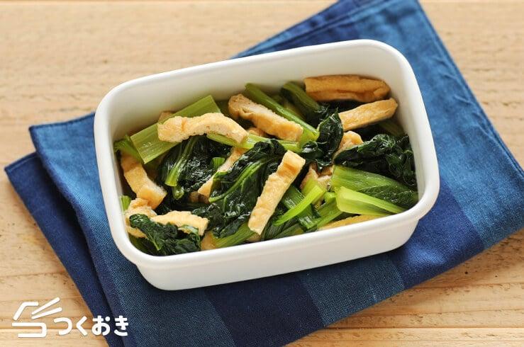 小松菜の煮びたしの料理写真