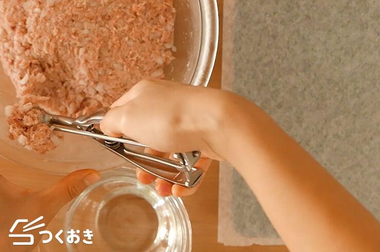 ミートボールのトマト煮の手順写真その2