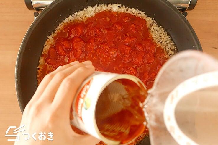 ミートボールのトマト煮の手順写真その5
