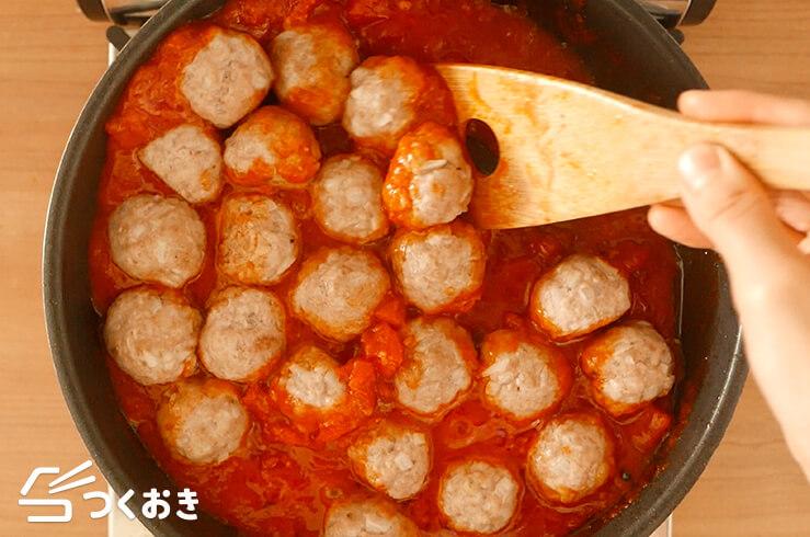 ミートボールのトマト煮の手順写真その7