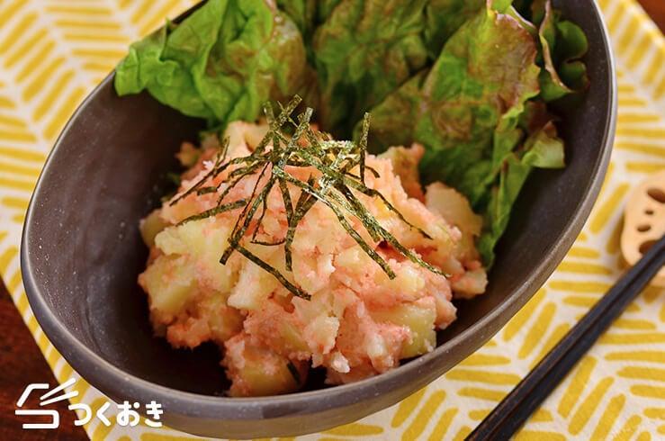 明太ポテトサラダの料理写真