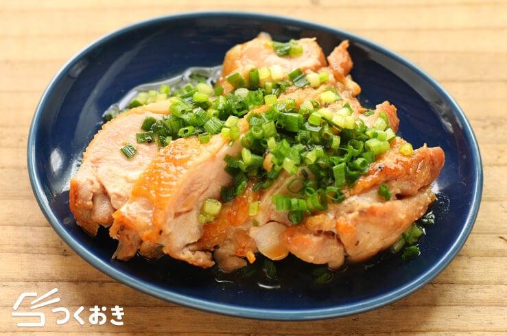 ポン酢照り焼きチキンの料理写真