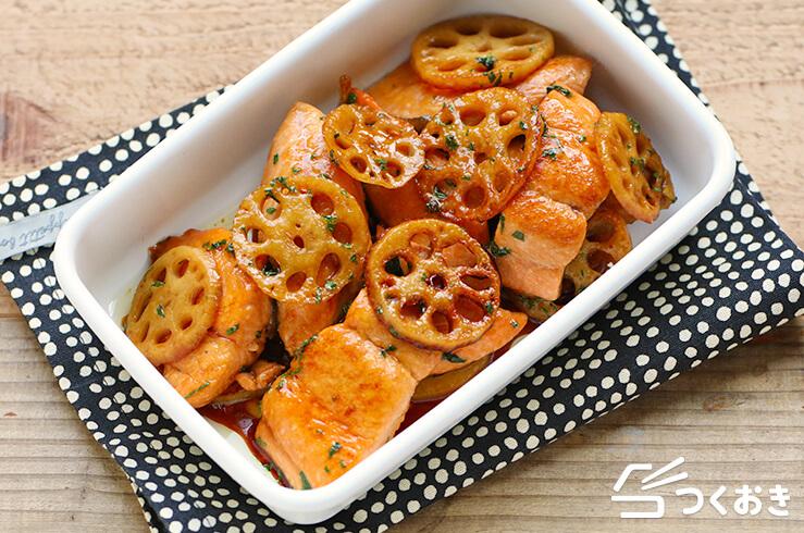 鮭とれんこんのしそ照り焼きの料理写真