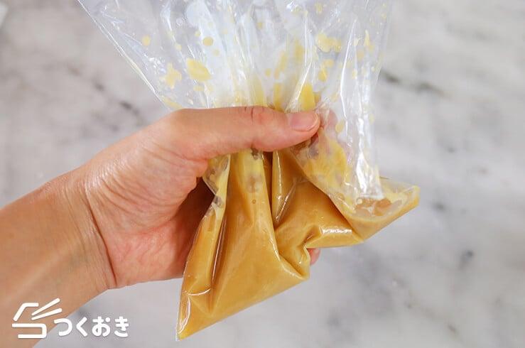鮭の西京焼きの手順写真その2