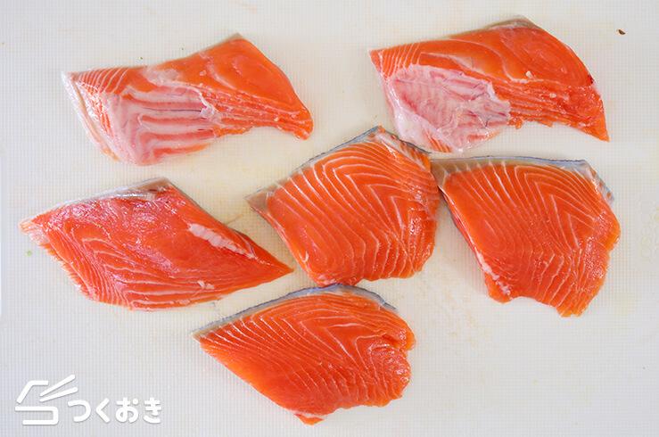 鮭の西京焼きの手順写真その1