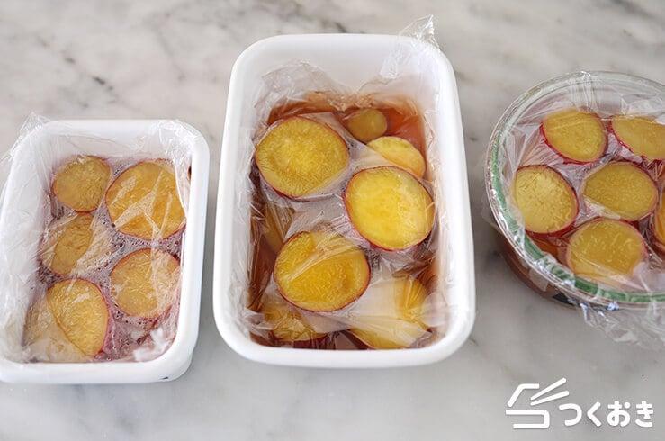 さつまいものレモン煮の手順写真その4