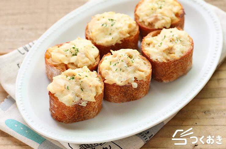 ツナとクリームチーズのトーストの料理写真