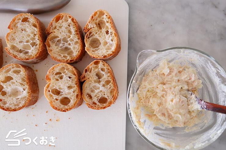 ツナとクリームチーズのトーストの手順写真その3