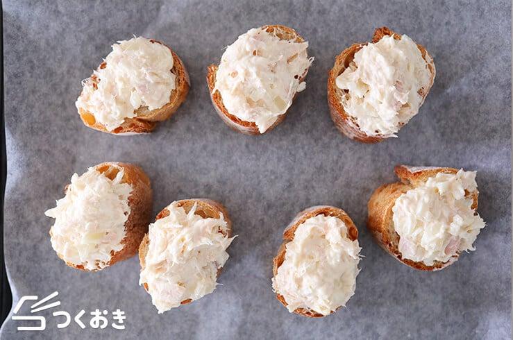 ツナとクリームチーズのトーストの手順写真その4