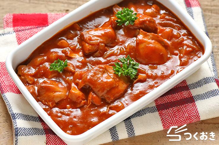 チキンのデミグラスソース煮の料理写真