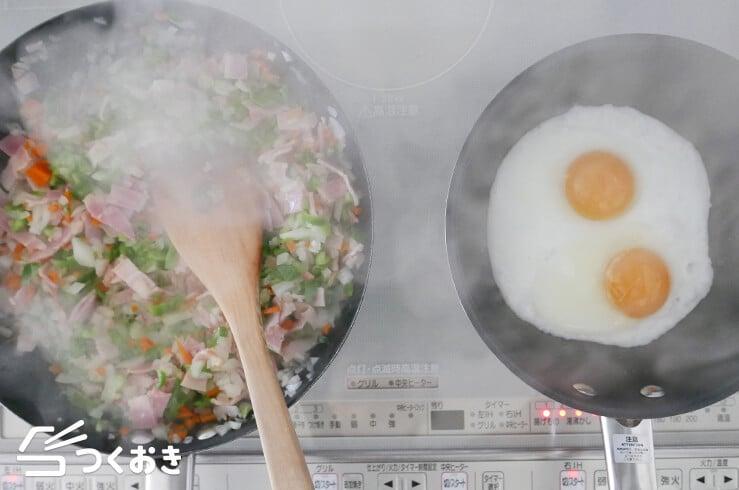 カレー炒めご飯の手順写真その1
