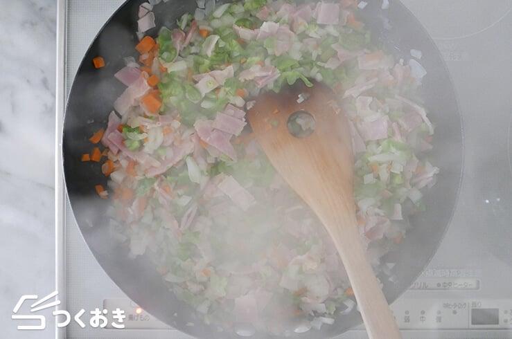 カレー炒めご飯の手順写真その4