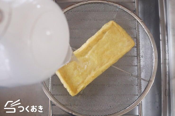 ひじきの煮物の手順写真その1