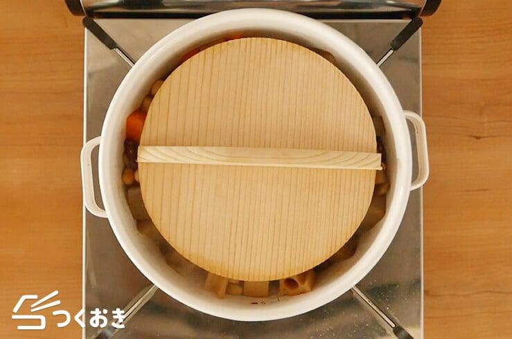 お豆と根菜の煮物の手順写真その5