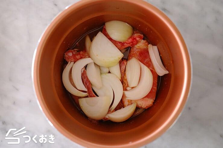 スペアリブのみそ煮の手順写真
